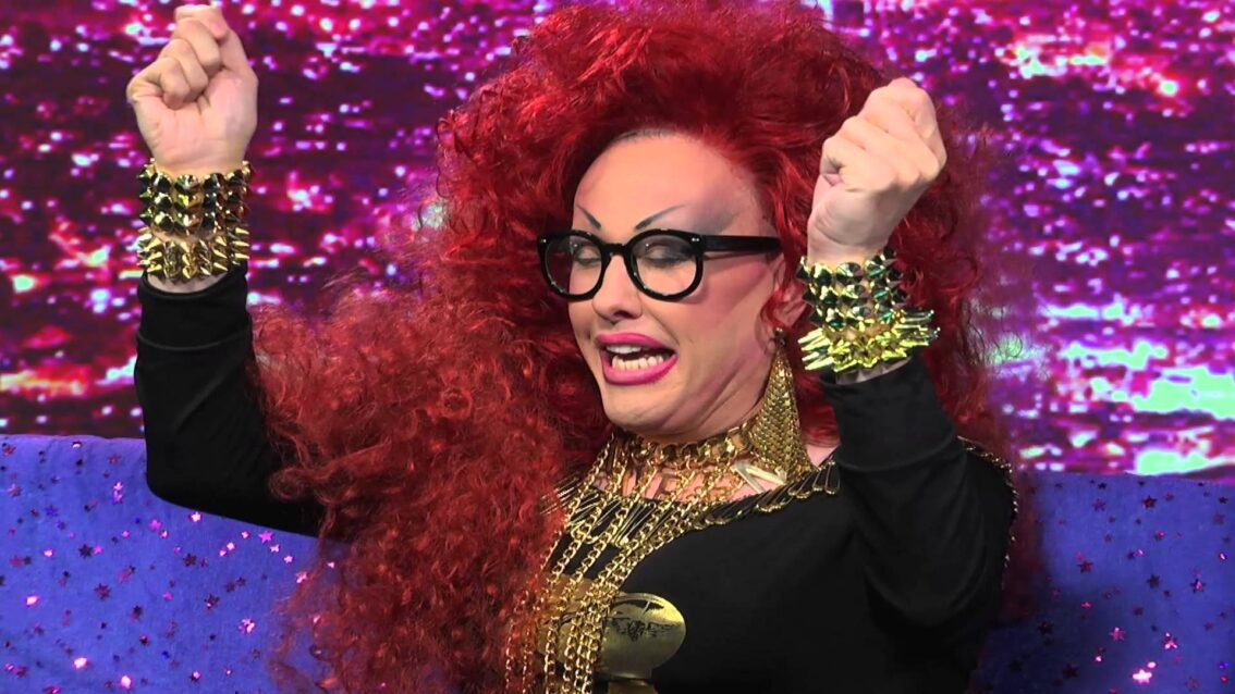 The 1st Time Chi Chi LaRue Met RuPaul: Hey Qween! Highlights