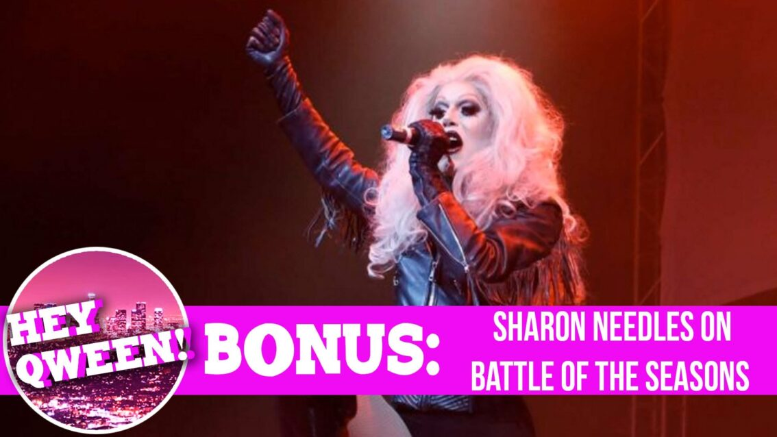 Hey Qween! BONUS  Sharon Needles Spills BOTS Tour Secrets