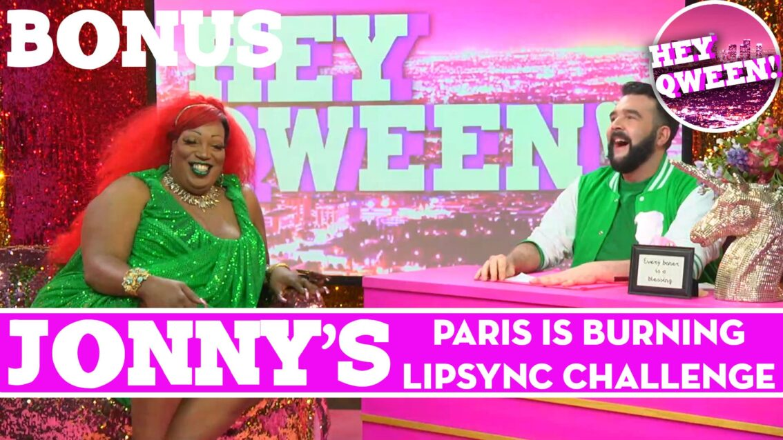 Hey Qween BONUS: Jonny's Paris Is Burning Lip Sync Challenge