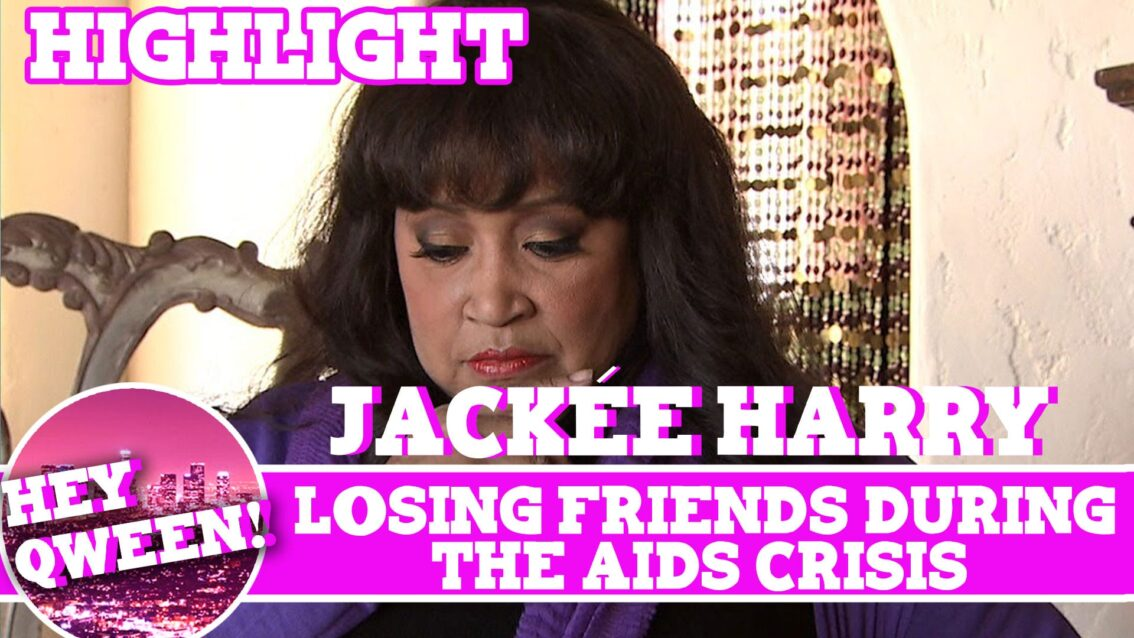 Hey Qween! BONUS: Jackee On Losing Friends During The AIDS Crisis