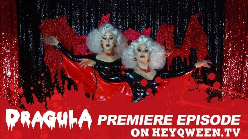 "Premiere Episode of ""The Boulet Brothers' DRAGULA: Search for the World's First Drag Supermonster""! Photo"