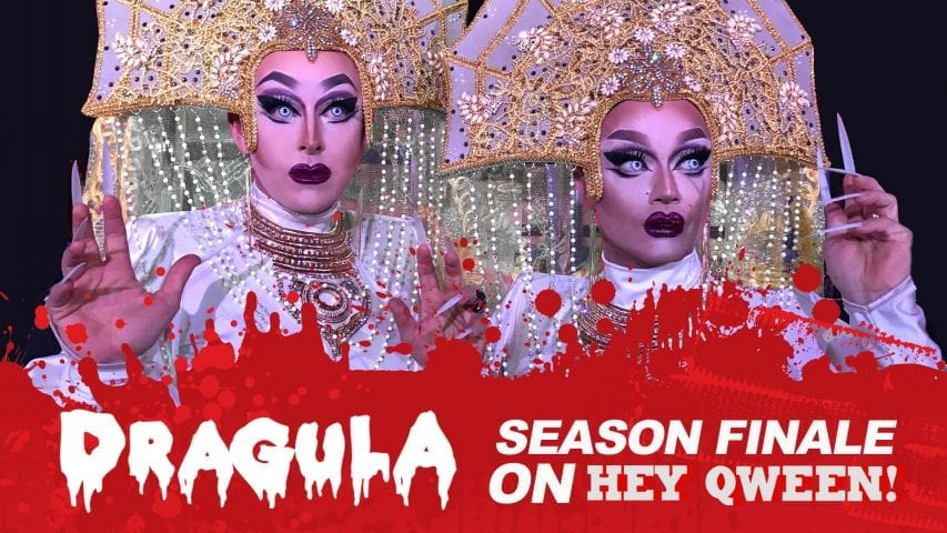 The Boulet Brothers' DRAGULA: Season Finale: Search for the World's First Drag Supermonster Photo
