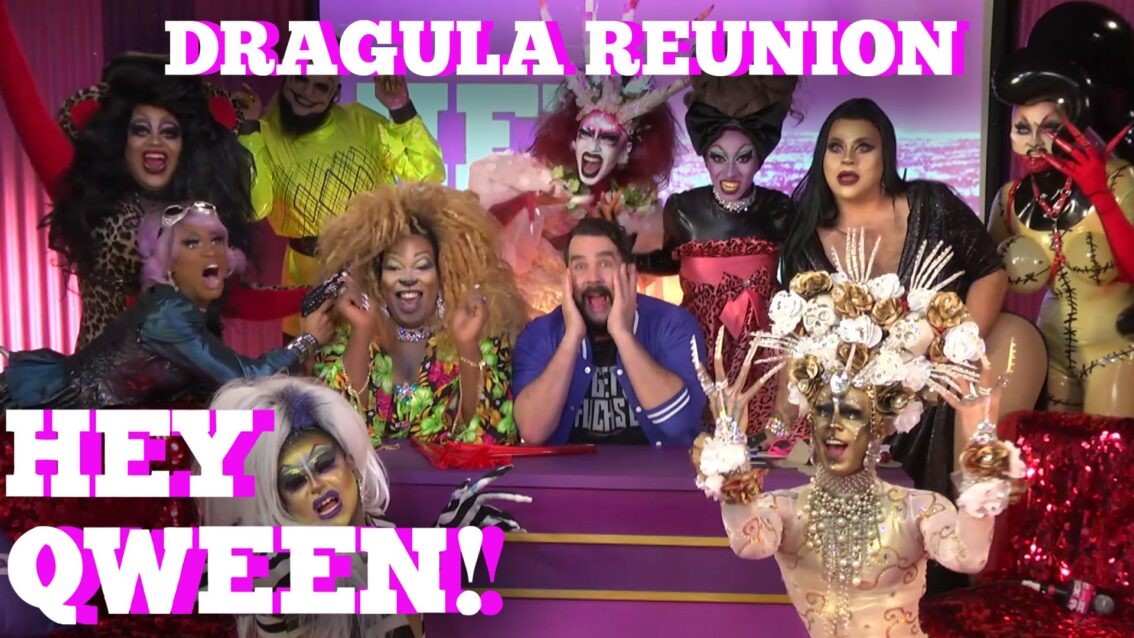 The Boulet Brothers DRAGULA Reunion on Hey Qween! PROMO