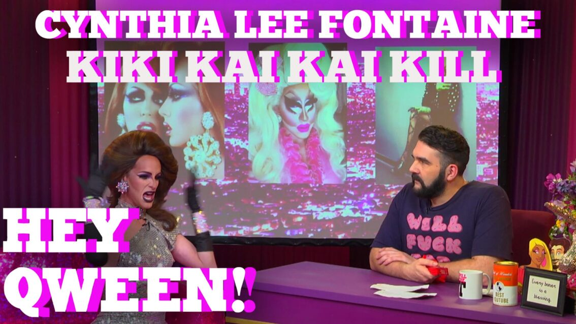 Kiki, Kai Kai, Kill! With Cynthia Lee Fontaine!
