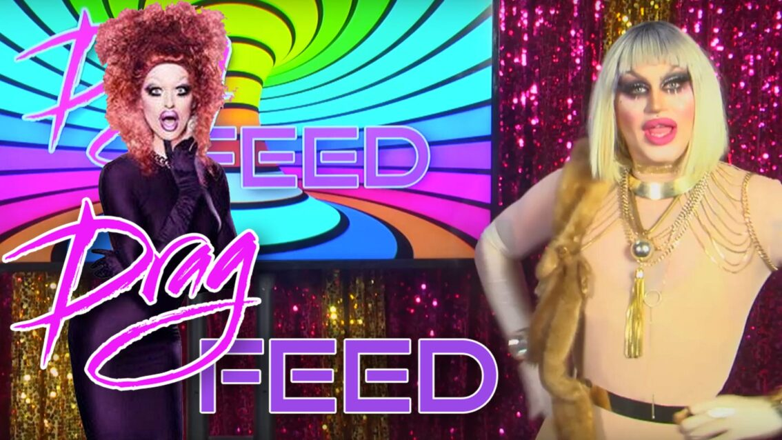 "MILK, Pinche and MORE! ""INSTAGRAM QWEENS"" with Rubber Child 