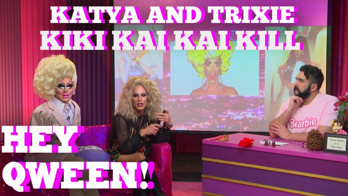 Trixie & Katya Play Kiki KaiKai Kill!