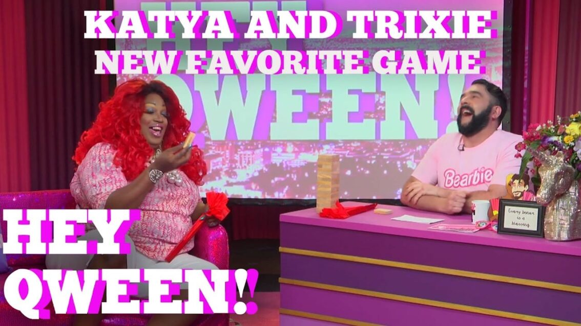 HEY QWEEN! Highlight: Jonny And Lady Red's Favorite New Game!
