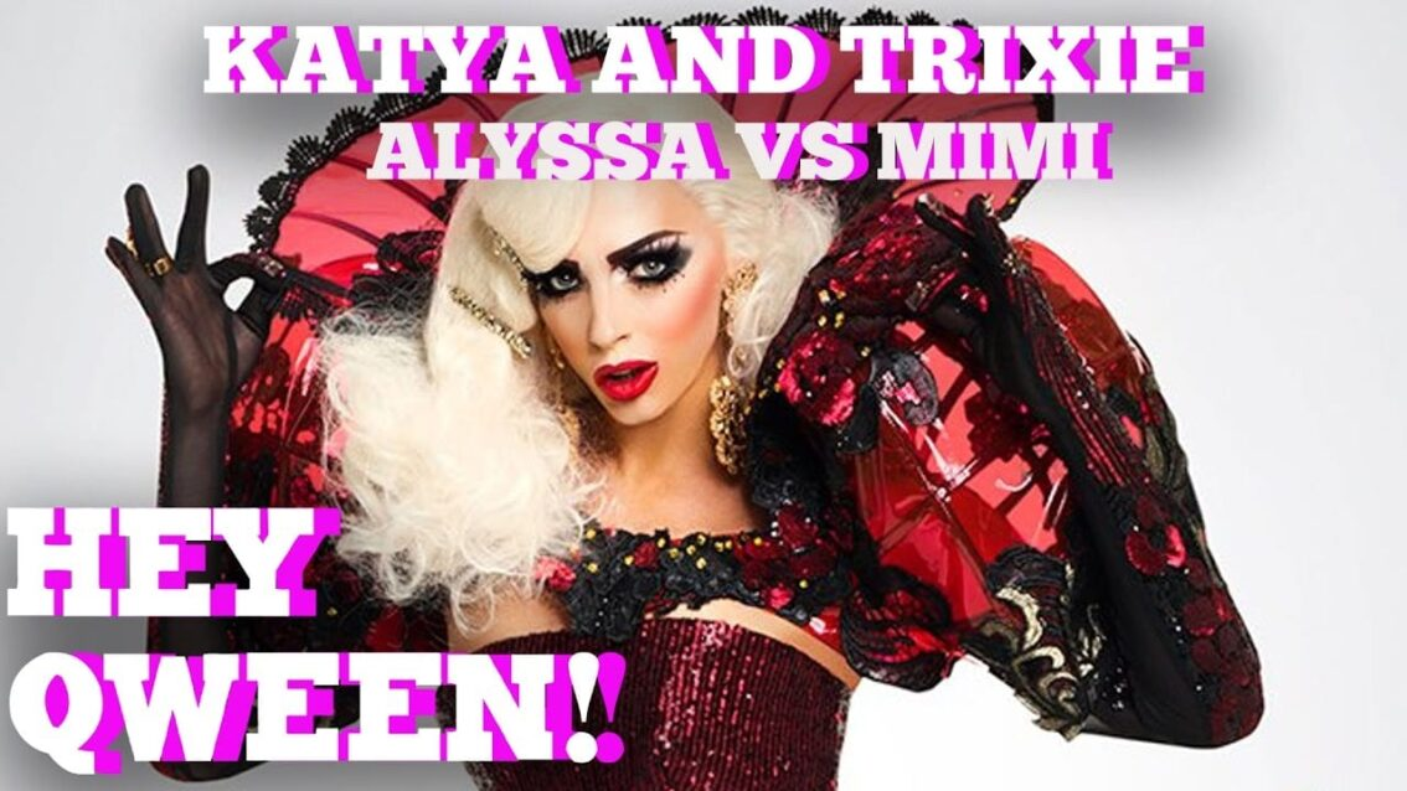 Trixie's Tour Drama! Hey Qween! Highlight!