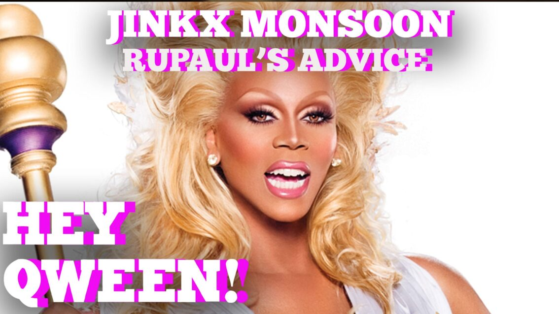Jinkx Monsoon On The Best Advice RuPaul Gave Her: Hey Qween! HIGHLIGHT!