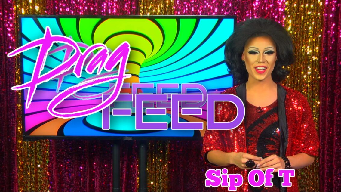 "SHERRY VINE'S 25TH ANNIVERSARY ""Sip of T"" 