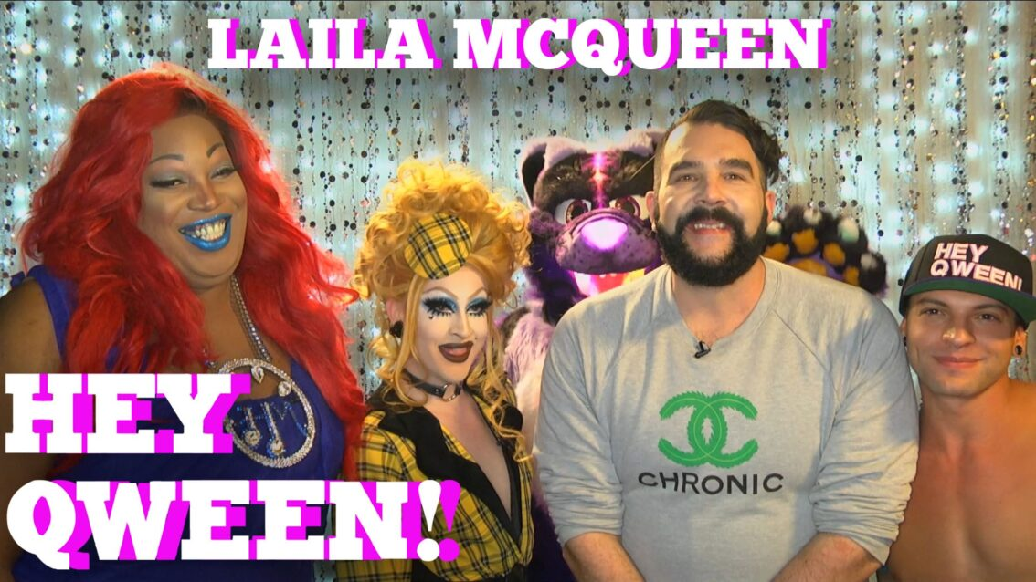 LAILA MCQUEEN on HEY QWEEN! with Jonny McGovern PROMO