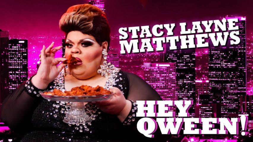STACY LAYNE MATTHEWS on Hey Qween! with Jonny McGovern Photo